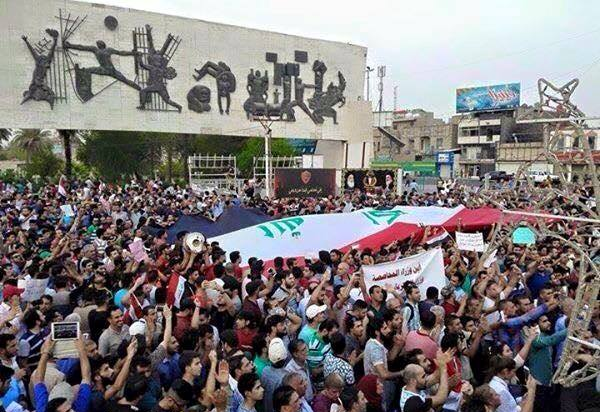 http://www.baghdad-times.net/wp-content/uploads/2015/07/