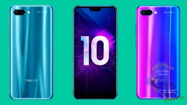 هونر تطلق HONOR 10 Lite بتصميم مدهش